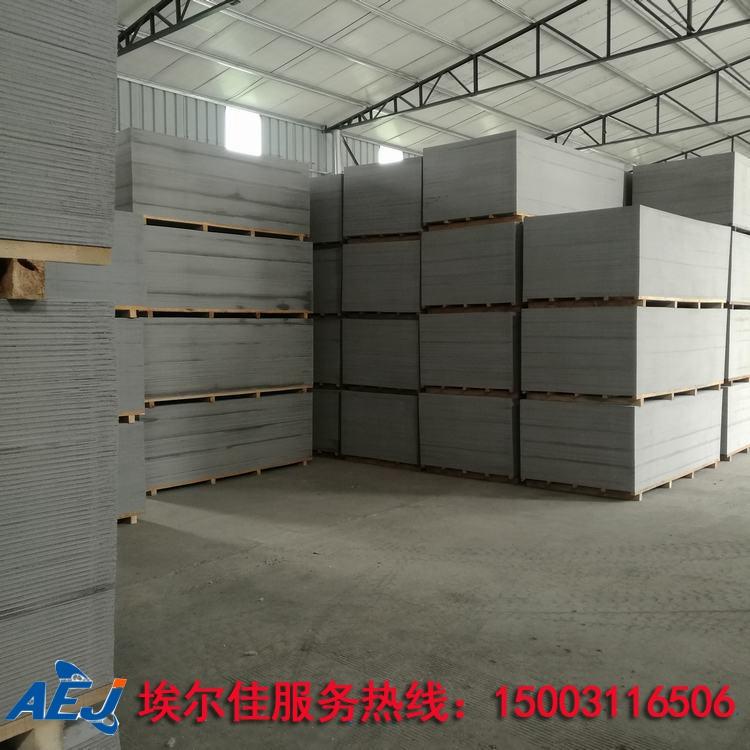 5mm硅酸钙板